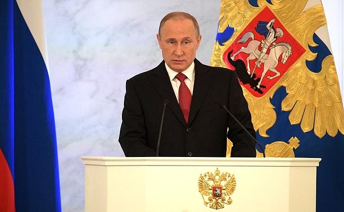 Путин подал документы вЦентризбиркомРФ