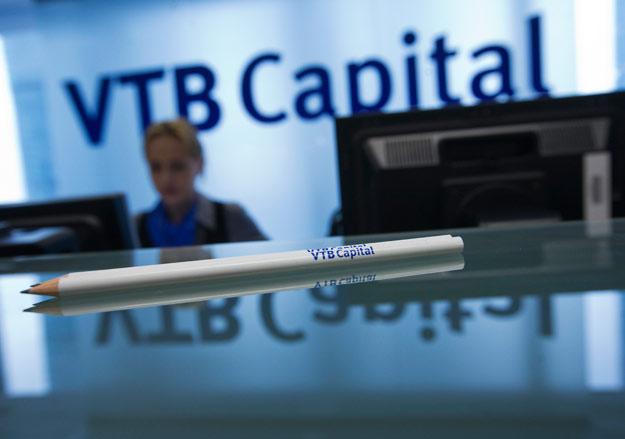 Сергей Жаров назначен генеральным директором форекс-дилера группы ВТБ