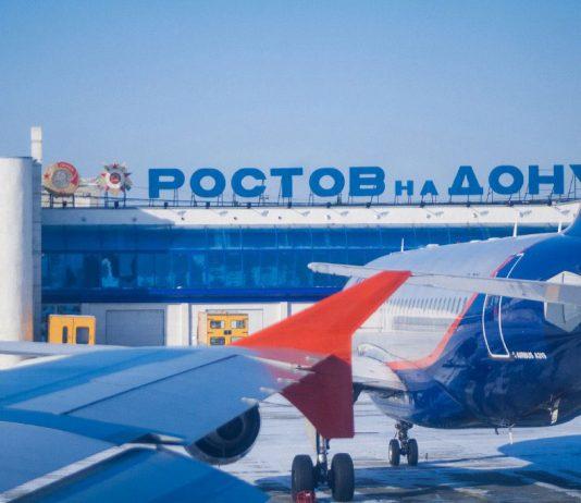 Аэропорт Ростова-на-Дону //Фото: Денис Демков