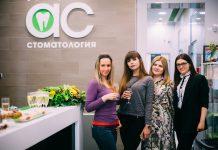 """//Фото предоставлено клиникой """"Авторская стоматология"""""""