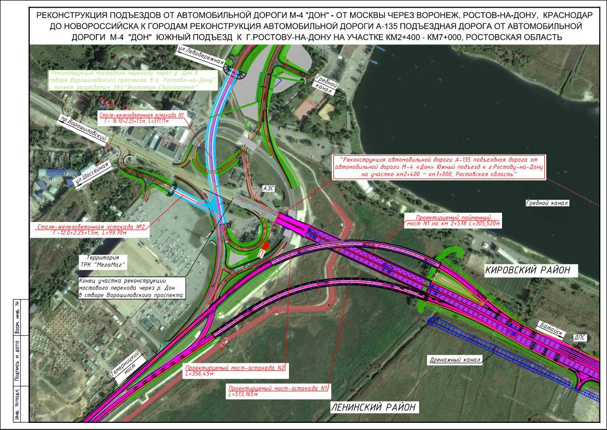 Дорожники представят проект реконструкции подъездной кРостову дороги А-135