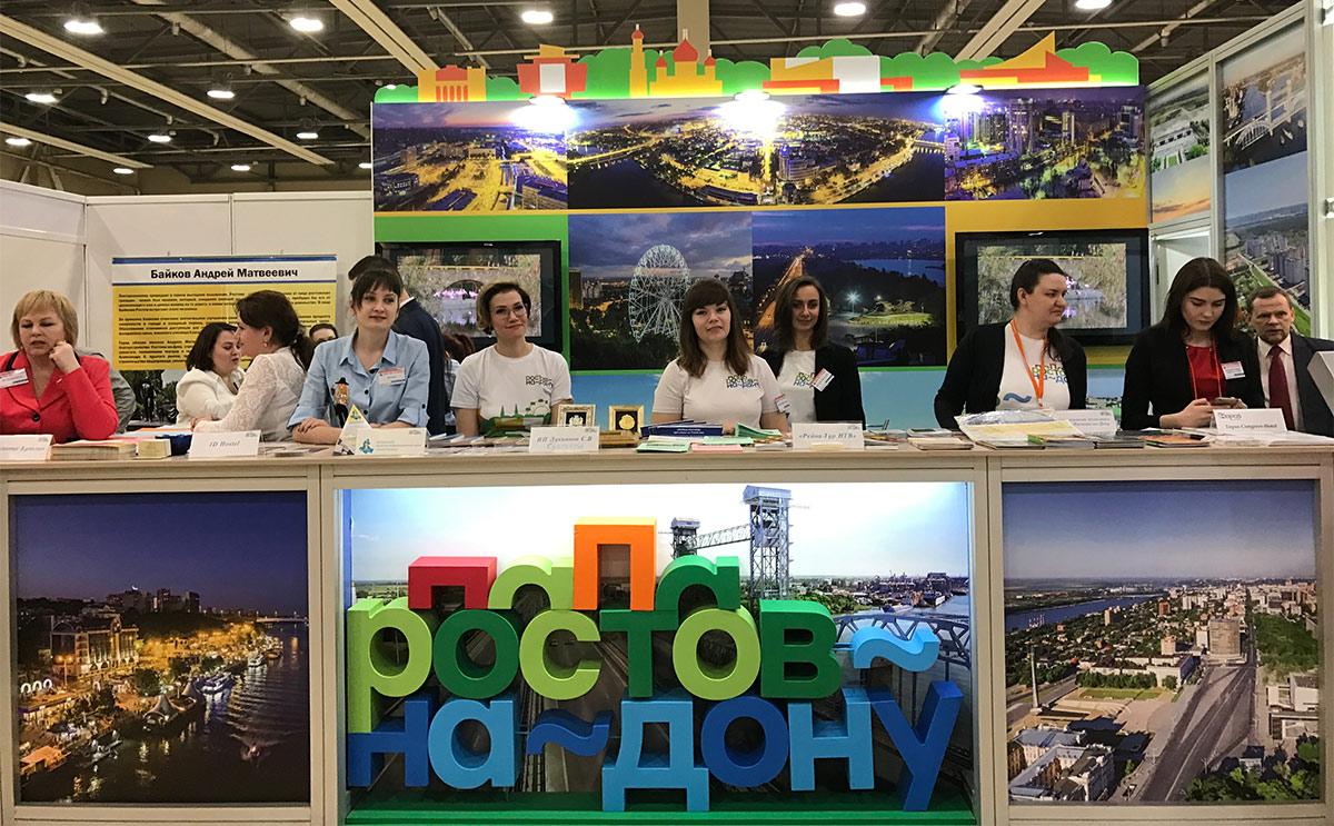 Архивы Вологодской области