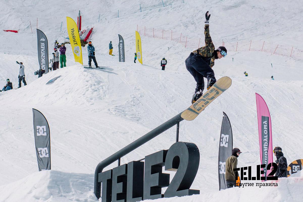 Накурорте «Роза Хутор» пройдет масштабный спортивный фестиваль