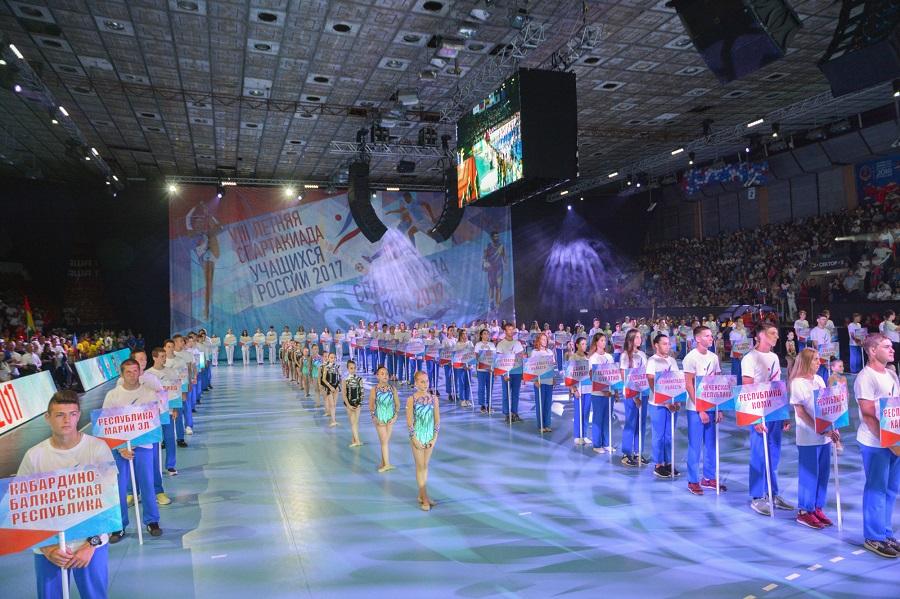 ВРостове-на-Дону стартовали финалы летней Спартакиады учащихся Российской Федерации
