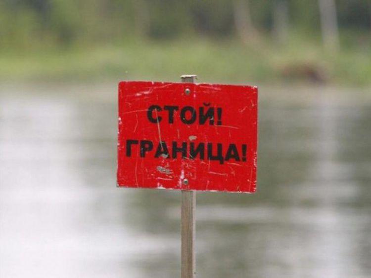 Полицейские вРостовской области перекрыли канал незаконной миграции