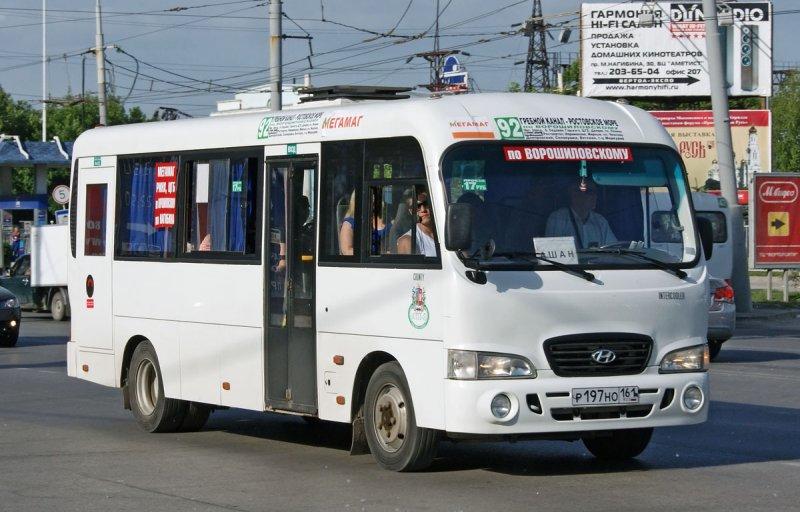 Ростовские власти грозятся расторгнуть договоры с«Авто-лайном» и«АТП-5»