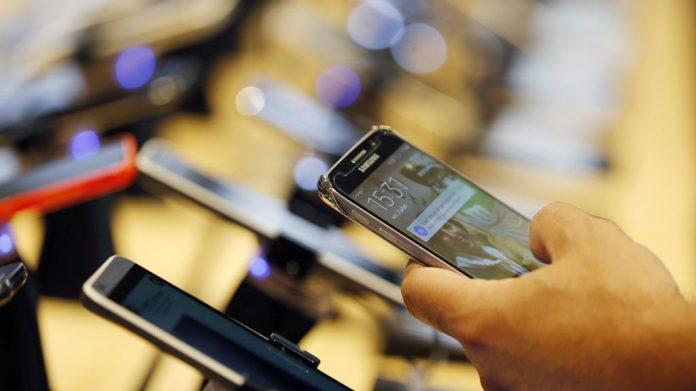 Пропавших людей смогут искать по геолокации мобильного телефона//фото с сайта vesti-ukr.com
