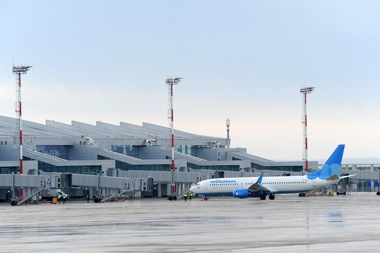 Самый недорогой перелет изРостова вЕкатеринбург обойдется в1200 руб.