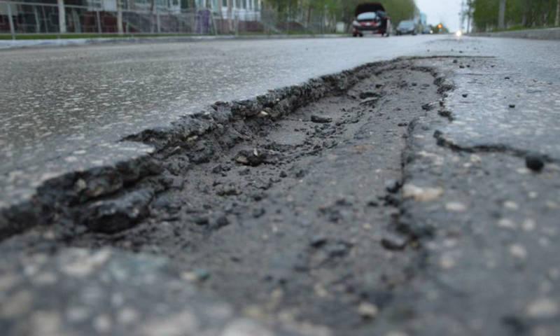 Натрассе М-4 «Дон» обвалилась дорога