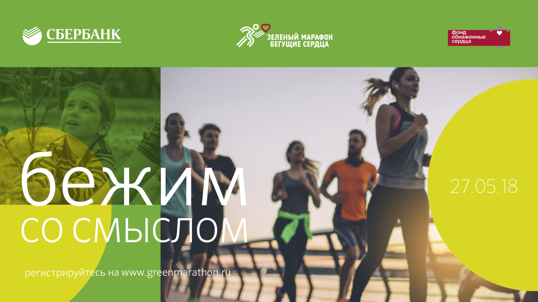 Пир для голодных и прожорливых животов стартует в мае рядом с «Ростов-Ареной»