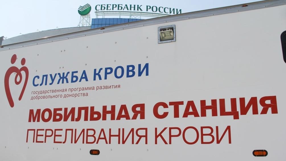 //Фото предоставлено пресс-службой Сбербанка