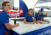 Волонтер ростовского центра волонтеров FIFA //Фото: Екатерина Козменко