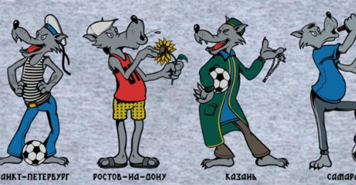 Фрагмент футболки бренда Mother Russia к Чемпионату мира по футболу 2018 //Фото с сайта motherrussia.ru