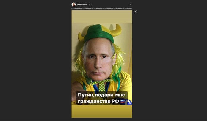 Томер Савойя попросил Путина подарить ему российское гражданство //Фото из Instagram Томера Савойя