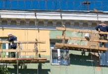 Капитальный ремонт здания //Фото: Коммерсантъ