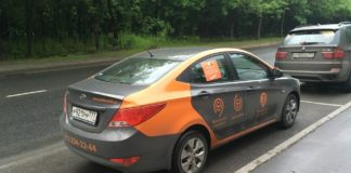 """Автомобиль сервиса каршеринга """"Делимобиль"""" //Фото с сайта drive2.com"""