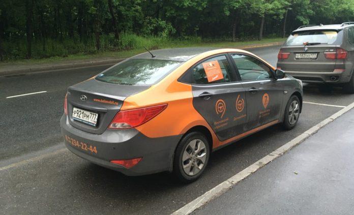 Автомобиль сервиса каршеринга