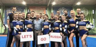 Команда чирлидеров ДГТУ Grand //Фото: пресс-служба ДГТУ