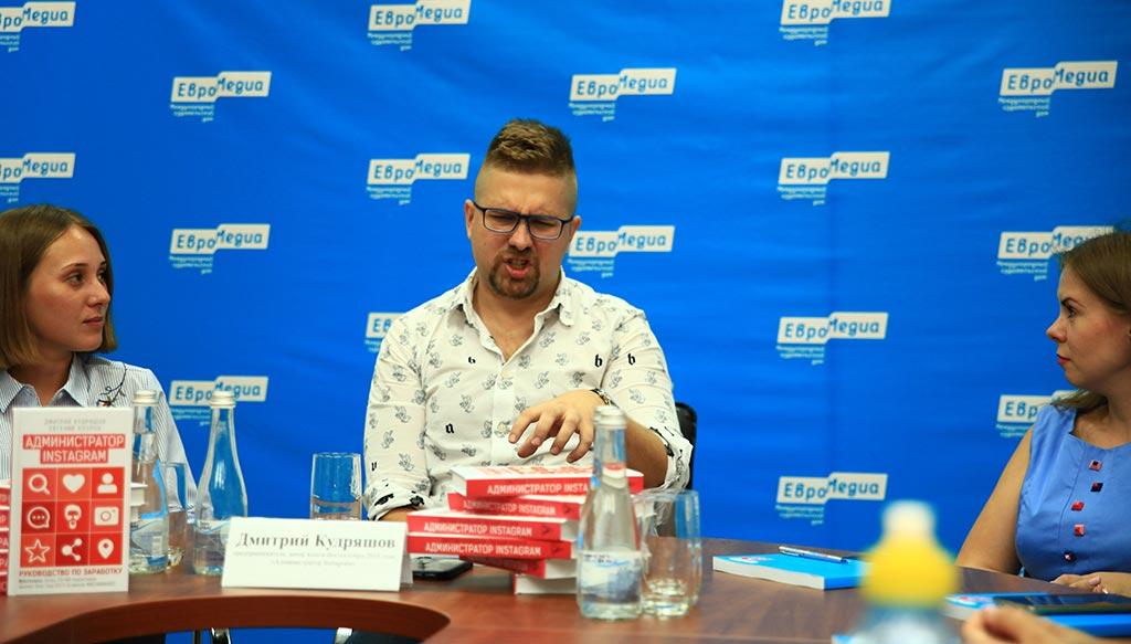 Дмитрий Кудряшов рассказывает о сложности работы инстаграм-администратора //Фото: Ангелина Семенова