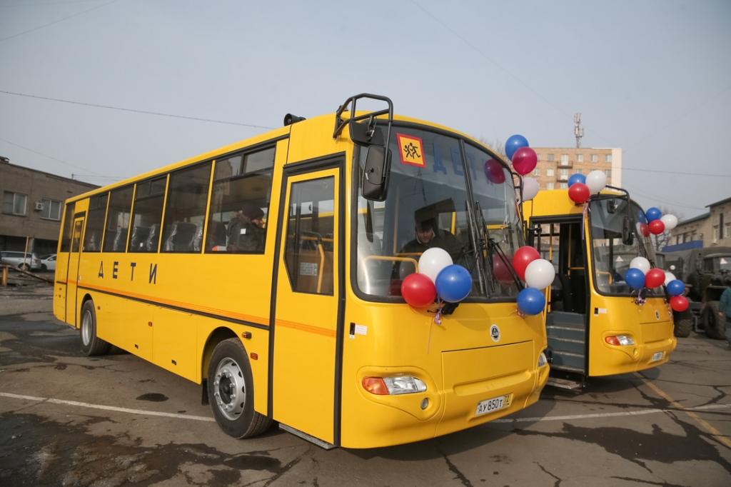 Школьный автобус //Фото с сайта primirsky.ru