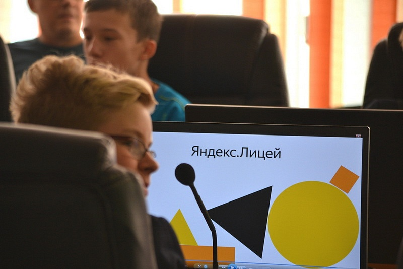 Обучение в Яндекс.Лицей в Новосибирске //Фото с сайта ngregion.ru
