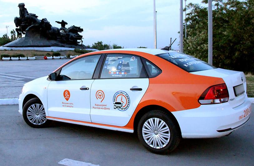 Автомобиль ростовского каршеринга