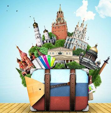 Путешествия по России будут регулировать курортным сбором //Фото с сайта anapa-lazurnyy.ru