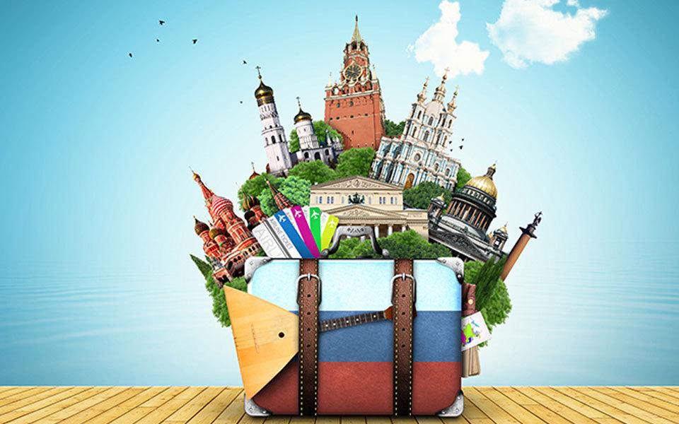 Туристический налог могут ввести вовсех областях Российской Федерации