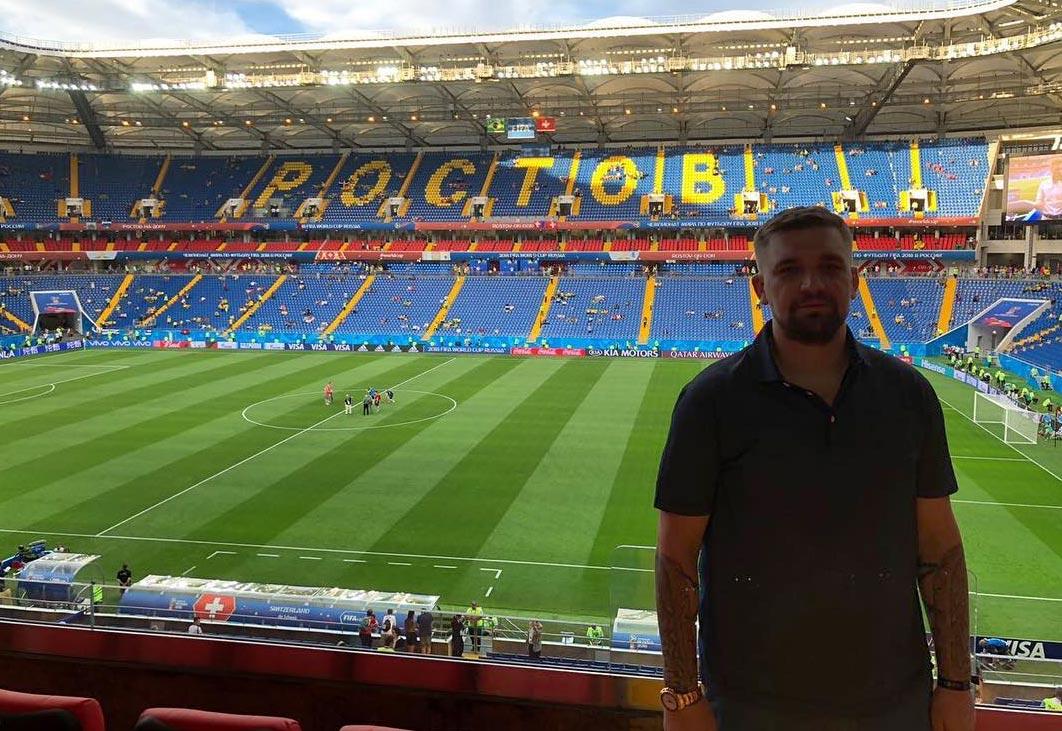 Василий Вакуленко (Баста) на стадионе