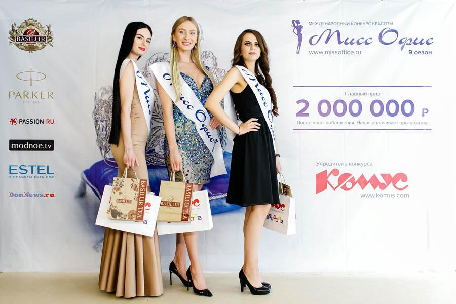 Стартовало голосование конкурса «Мисс офис», вфинал вышли 3 волгоградки