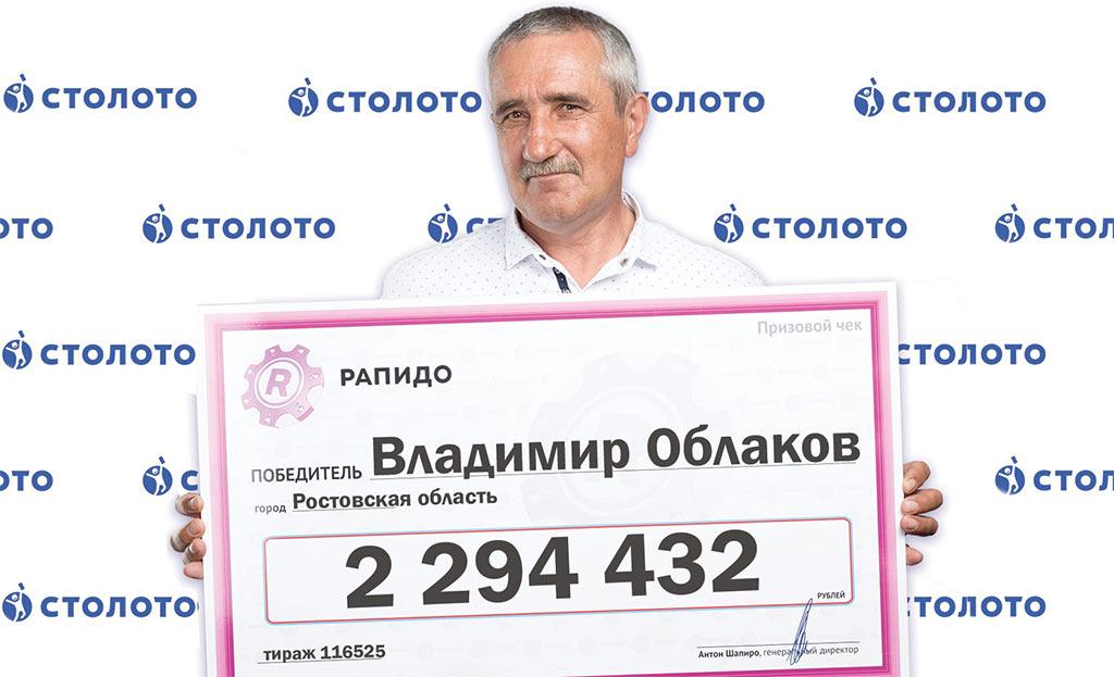 Дальнобойщик Владимир Облаков выиграл в лотерею //Фото: пресс-служба