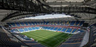 """Стадион """"Ростов-Арена"""" //Фото с сайта ria.ru"""