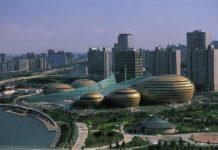 """Вид на Чженчжоу // Фото: Яндекс, из коллекции """"Путешествия: Чжэнчжоу"""""""