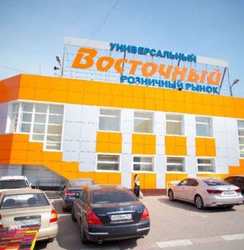 """""""Восточный"""" рынок// Фото: сайт Ростова"""