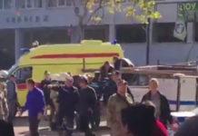 Керченский политехнический колледж, в котором произошел взрыв //Стоп-кадр видео очевидца