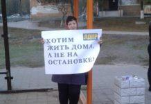 //Фото: пресс-служба Ростовского регионального отделения ЛДПР