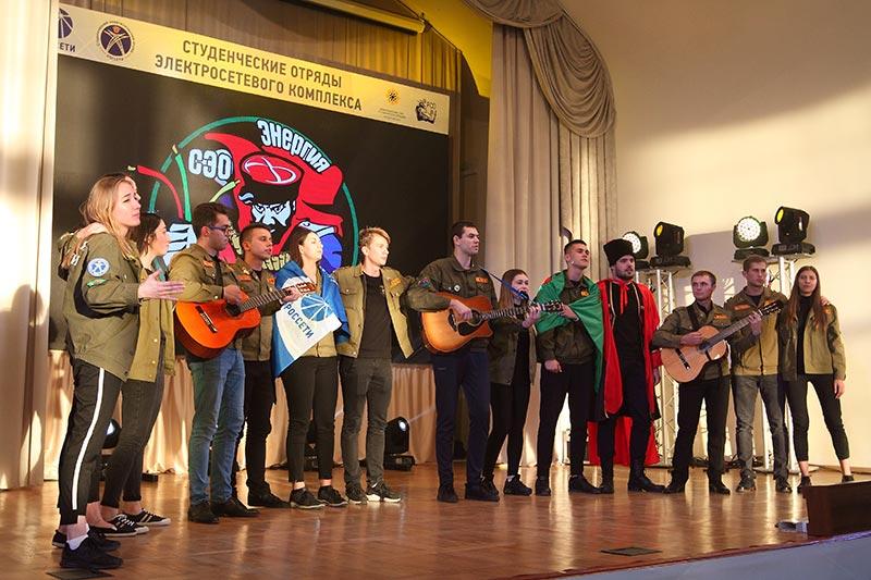 Церемония закрытия трудового сезона студенческих отрядов группы компаний «Россети» //Фото: пресс-служба МРСК Юга