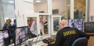 Охрана в одной из российских общеобразовательных школ //Фото с сайта druginachop.ru
