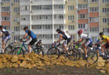 В Суворовском прошли соревнования по маунтинбайку на новой велотрассе //Фото: пресс-служба ВКБ-Новостройки