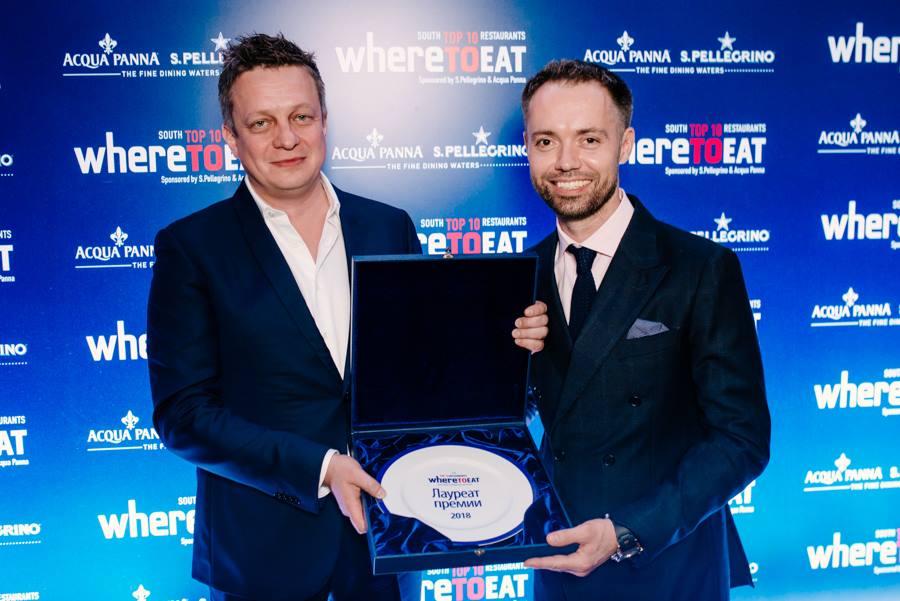 Награждение на премии «Where to eat south 2018»// Фото: пресс-служба ГК