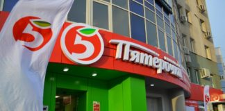 Супермаркет «Пятерочка» //Фото с сайта retail.co