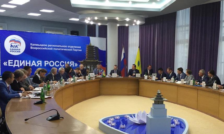 Заседание Межрегионального координационного совета «Единой России» в Элисте //Фото: РРО