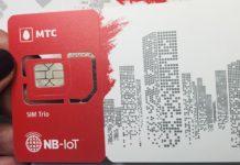 Компания МТС предлагает ростовскому бизнесу протестировать «интернет вещей» //Фото: пресс-служба МТС