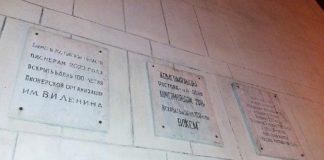 Всего в стене театра драмы им. М. Горького в Ростове-на-Дону было заложено три капсулы //Фото с сайта dontourism.ru