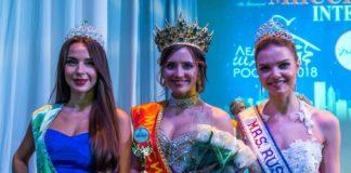Победительницы конкурса «Миссис Россия» International 2018//Фото: сайт конкурса вконтакте