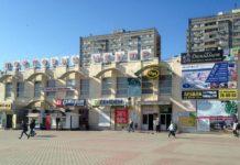 Спорный Торговый центр в Волгодонске //Фото: «Автолайн»
