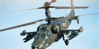 "Вертолет Ка-52 ""Аллигатор""//Фото: сайт Maxim"