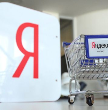 """""""Яндекс.Маркет""""//Фото: сайт Retail & Loyalty"""