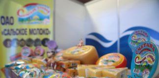 """""""Сальское молоко//Фото правительство Ростовской области"""