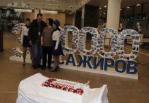 Аэропорт Платов готов встретить трехмиллионного пассажира //Фото: Екатерина Скляренко, Instagram